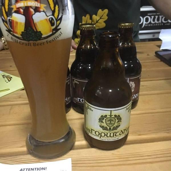 Nažalost, nisam stigao probati Gorštakova piva. Foto: Ribafish