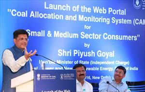 4-speaking-at-the-launch-of-web-portal-on-coal-allocation-monitoring-system-cams-for-small-medium