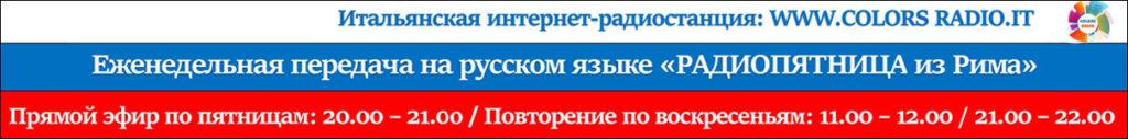 Melkumjan_1210_150