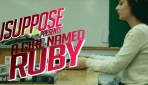 I Suppose – A Girl Named Ruby (Official Video)