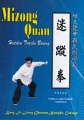 Jou Bao Fu Mizong Quan