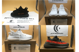 Hypeheaven.ru Offers Top Quality UA Sneakers in Less Prices