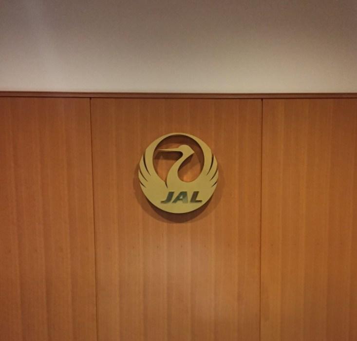 I like the logo!