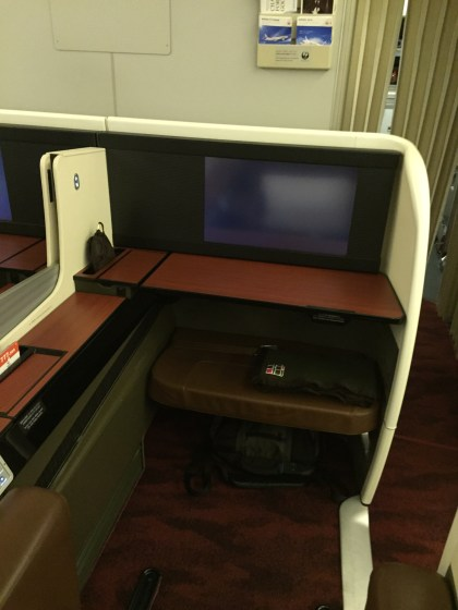 Japan airlines first class f JAL