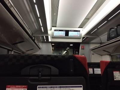NArita Express tokyo japan