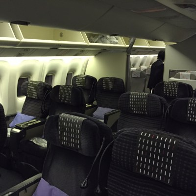 japan airlines business class 767 NRT ICN