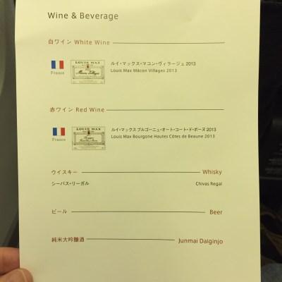 japan airlines jal jl business class nrt icn menu