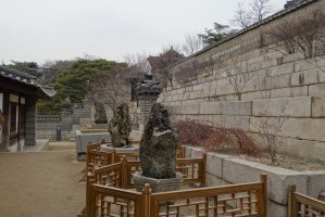 Changdeokgung Palace seoul south korea unesco