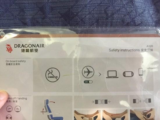 Flight Review DragonAir Economy Class Siem Reap REP Hong Kong HKG cathay dragon