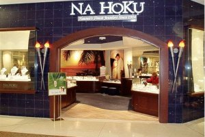 Na Hoku Jewelry at the Grand Hyatt Kauai