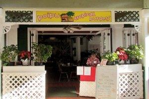 Poipu Tropical Burgers - Kauai
