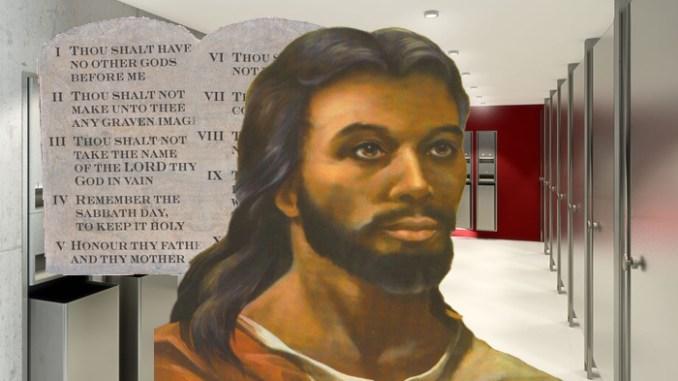 Jesus_Toilet_Commandment