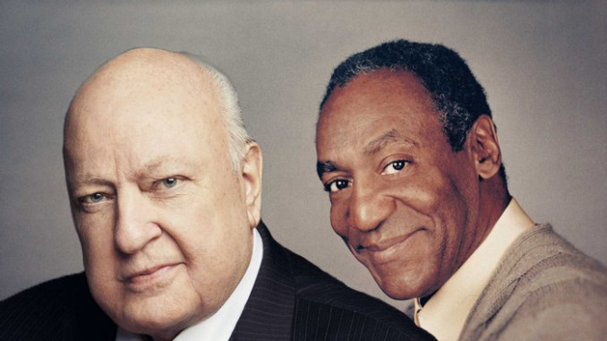ROGER AILES_AND_BILL_COSBY