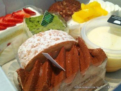 クルクルケーキの3号店がロイヤルハワイアンセンターにオープン