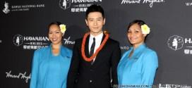ハワイ国際映画祭「チャイナ・ナイト2014」にホァン・シャオミンが登場!