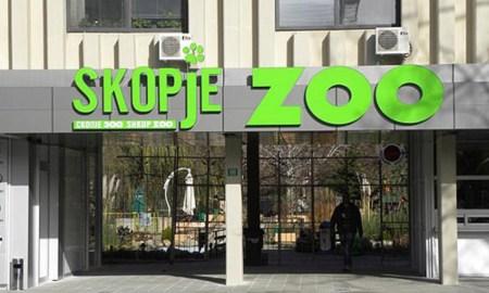skopje-zooloska