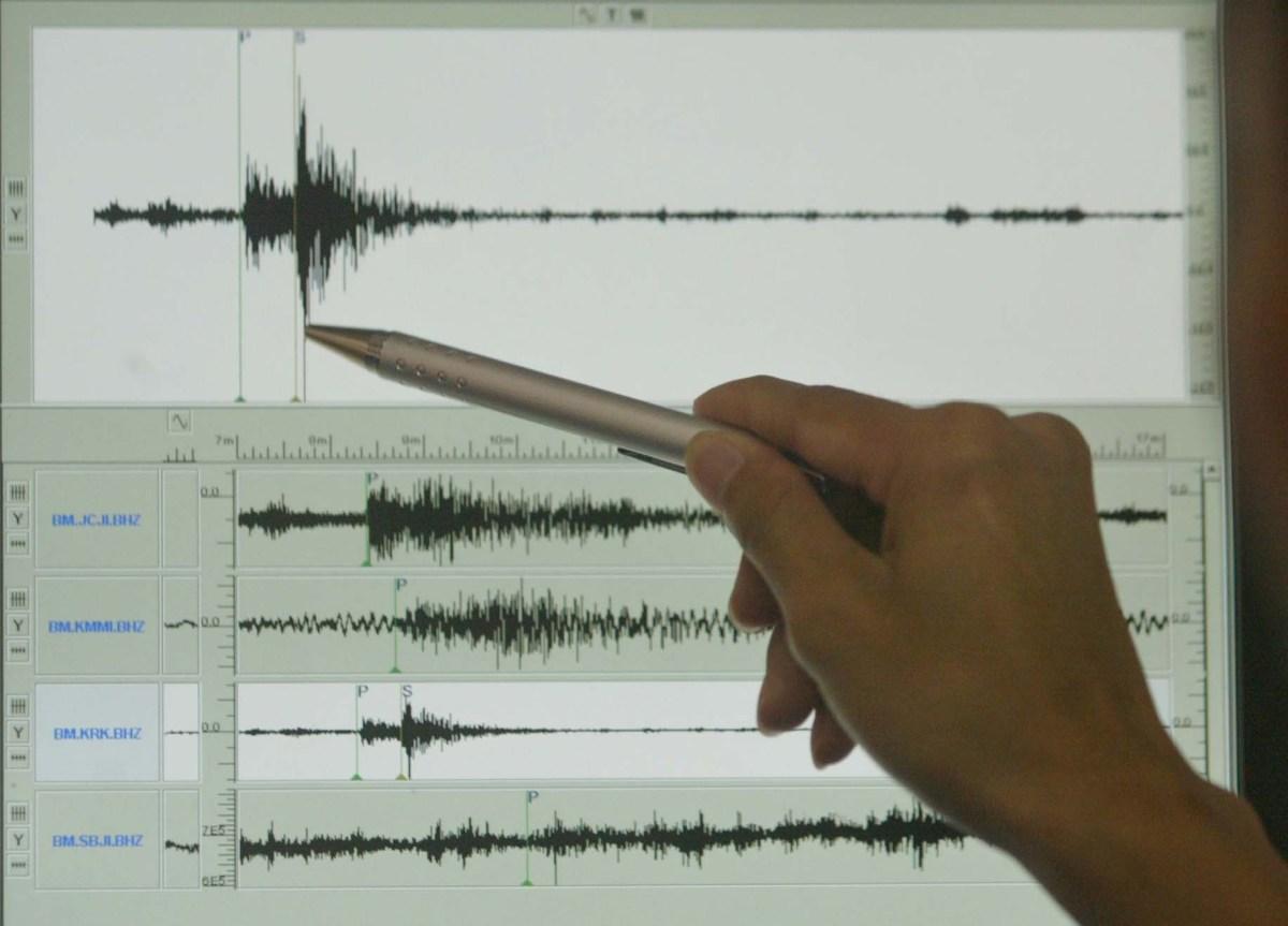 Слаб земјотрес вечерва во Скопје