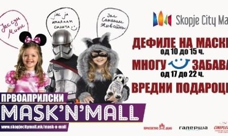 Masknmall_key