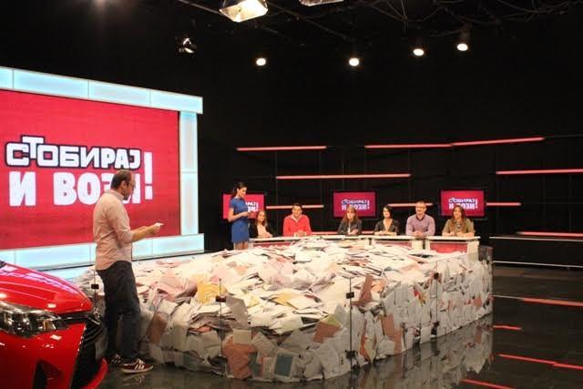 СКАНДАЛ ИЛИ СРЕЌА: Семејство од Скопје собра десетина награди на Стобиранка