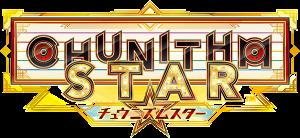 CHUNITHM STAR (チュウニズム スター)