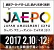 【JAEPO2017】セガの最新作「SOUL REVERSE」発表!大事なのはゲームじゃないんだ!