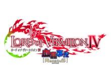 LORD of VERMILION IV 血晶事変 [RenatuS]
