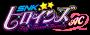 SNKヒロインズ Tag Team Frenzy AC 10月11日順次稼動予定!!PORT24全店舗