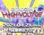 『GITADORA HIGH-VOLTAGE(ハイボルテージ)』好評稼働中!PORT24全店舗