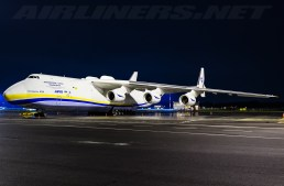 Antonov An-225, o maior avião do mundo, virá ao Brasil