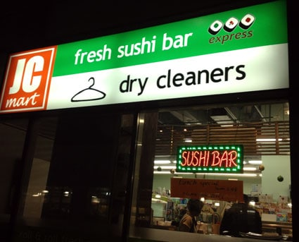 Sushi Dry Cleaner