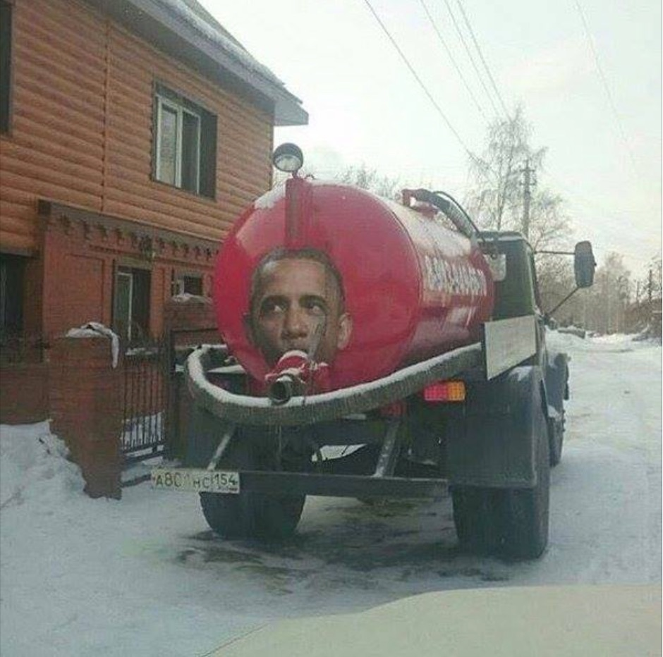 Obama Heating Oil copy