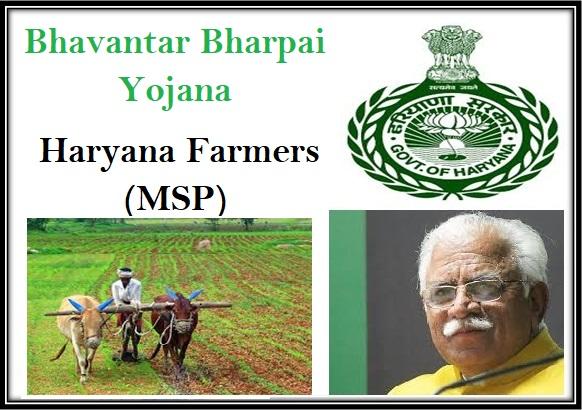 Bhavantar Bharpai Yojana for Haryana Farmers (MSP)