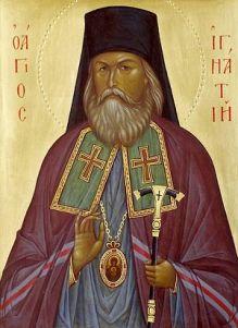 Светитељ Игњатије (Брјанчанинов)