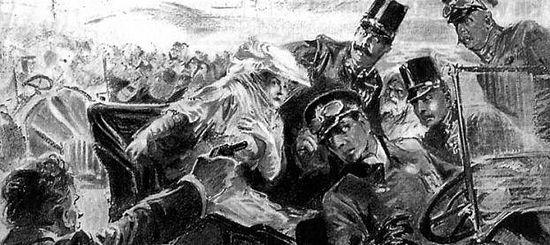 Убийство в Сараево эрцгерцога Фердинанда