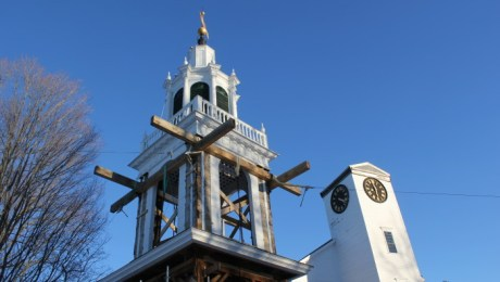 Steeple and Meetinghouse