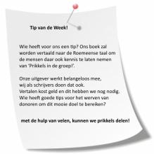 Tip vd week wk1 2015