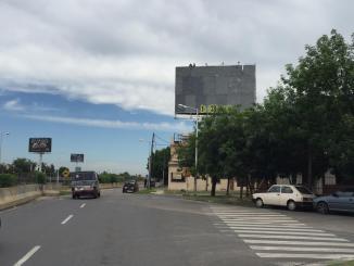Cartel publicitario en El Palomar