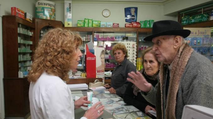 Precios Cuidados para medicamentos