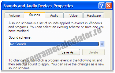 Sounds and Audio Devices Properties » Sounds