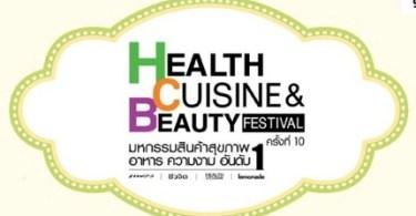 10th-Health-Cuisine-Beauty-Festival-2013.jpg