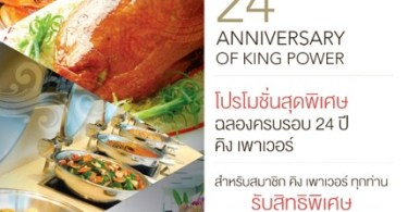 Promotion-Buffet-1-Free-1-or-Come-2-Pay-1-@-Lamoon-Room-Ramayana-Restaurant.jpg