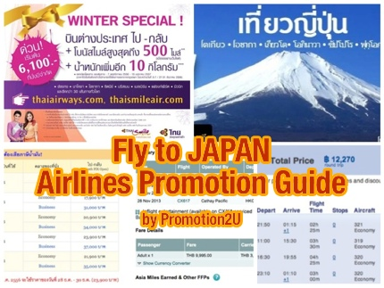 Fly-to-JAPAN-Airlines-Promotion-Guide-2013-by-Promotion2U.jpg