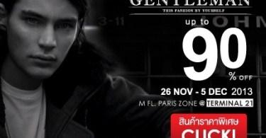 Promotion2u_Dear Genttleman