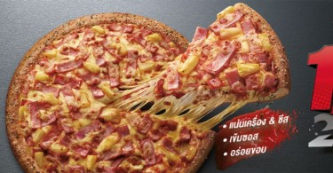 Promotion_Renew_Pizza_Hut_and_2ns_Pizza_Only_99_P1.jpg