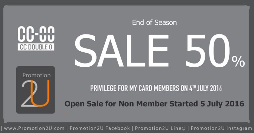 Promotion-CC-Double-O-End-of-Season-SALE-50-July.2016.jpg
