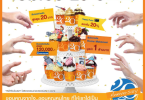 Promotion-HomePro-20th-Anniversary.png