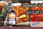 promotion-buffet-giants-yakiniku-special-price-299net-thanyapark.jpg