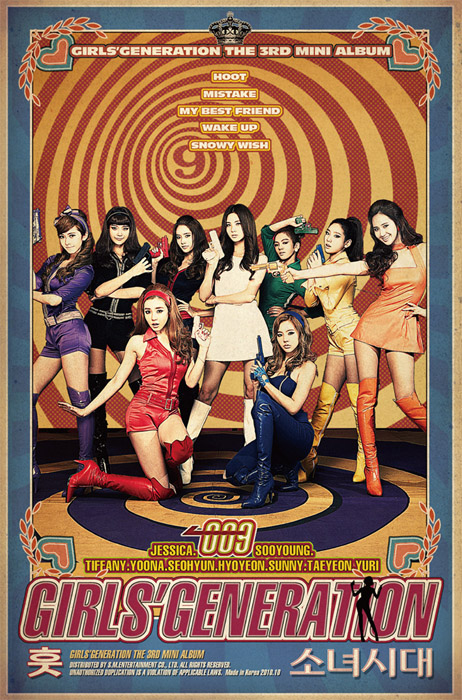 SNSD Korean Kpop girl group concepts Hoot album Girl's Generation