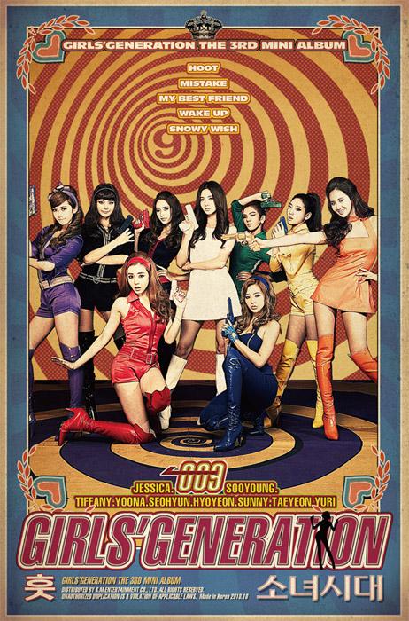 SNSD Korean Kpop girl group concepts Hoot album Girl's Generation