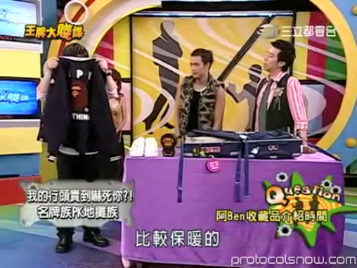 A Bathing Ape fan Ben Taiwanese singer variety show